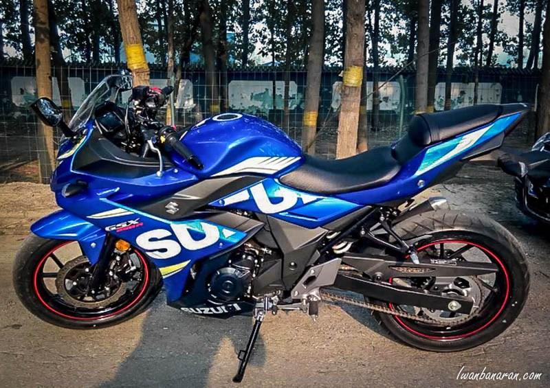 suzuki-gsx250r-1